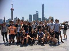 Chinareise_2017_Shanghai.JPG